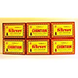 "Dhoop - ""Chintan Dashang Sambrani"" Highly Soothing - (Set Of 6 Packets / 24 Sticks In A Packet)"