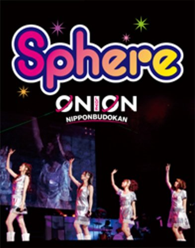 スフィア ライブ 2010 sphere ON LOVE,ON 日本武道館 LIVE Blu-ray