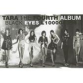 4th Mini Album - Black Eyes(韓国盤)