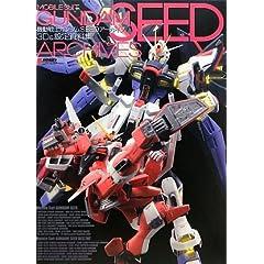 機動戦士ガンダムSEEDアーカイブ3D&設定資料集 (DENGEKI HOBBY BOOKS)
