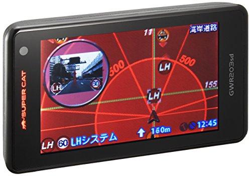 ユピテル(YUPITERU) レーダー探知機 静電パネル式 一体型 GWR203sd