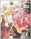 +C sword and cornett 7巻 (ZERO-SUMコミックス)