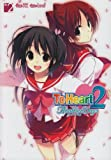 ToHeart2 Another Days 2 (電撃コミックス)