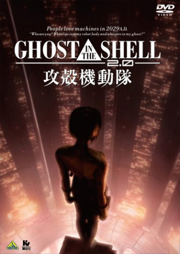 GHOST IN THE SHELL / 攻殻機動隊の画像 p1_19