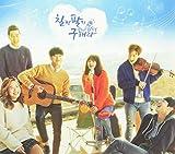 七転び八起き、ク・ヘラ 韓国ドラマOST (Mnet) (2CD + DVD) (台湾特別版)(台湾盤)
