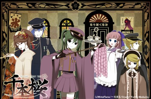 Kurousa Works feat.初音ミク -黒うさP作品集-