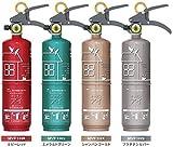 モリタ宮田工業 キッチンアイ 住宅用消火器 MVF1H | 蓄圧式 1.0L (ルビーレッド)