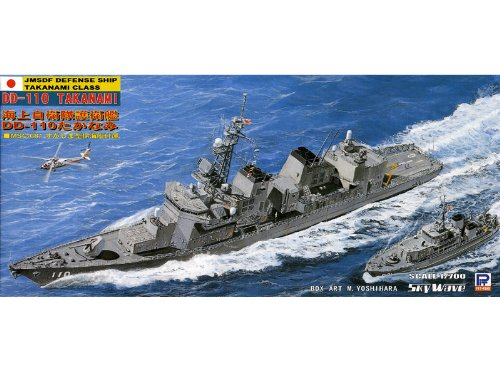 1/700 護衛艦 たかなみ J24