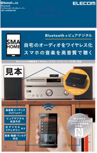 ELECOM エレコム iPhone6 iPhone6 Plus 対応 Bluetooth オーディオレシーバーBOX NFCペアリング機能搭載 高音質コーデックAAC/aptX対応 光デジタル出力搭載 LBT-AVWAR700