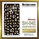 SH-04Eケース SH-04Eカバー SH-04E専用ケース TPUケース/AQUOS PHONE EX SH-04E /1179_ラスタカラー-マリファナ(模様_カラフル)