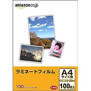 【Amazon.co.jp限定】ラミネートフィルム A4サイズ 100枚入 100μ ALP-A4A