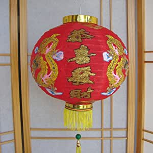 Feng Shui Import Chinese Red Lanterns