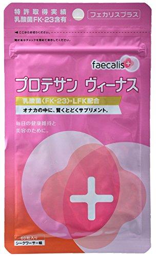プロテサンヴィーナス 乳酸菌含有食品15g ×12袋 1日4粒当りヨーグルト120リットル相当の乳酸菌含有