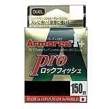 デュエル(DUEL) ARMORED F+ Pro ロックフィッシュ 150M 1.5号 H4100