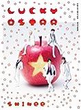 LUCKY STAR (初回生産限定盤)(DVD付)