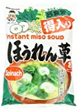 Miyasaka Miso Soup, Spinach, 5.76 Ounce