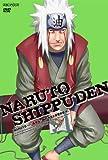 NARUTO-ナルト- 疾風伝 師の予言と復讐の章 4 [DVD]