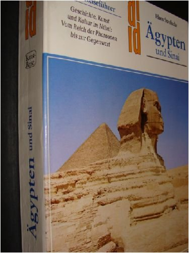 Ägypten und Sinai. Kunst - Reiseführer.