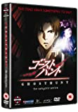 echange, troc Ghost Hunt [Import anglais]