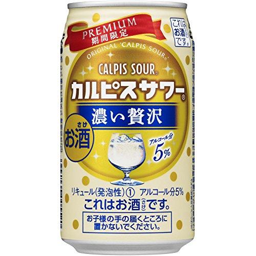 「カルピスサワー」 期間限定 濃い贅沢 缶 350ml×24本