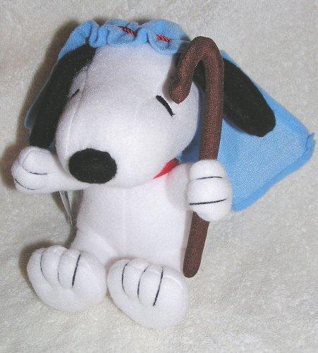 Plush Snoopy Dog