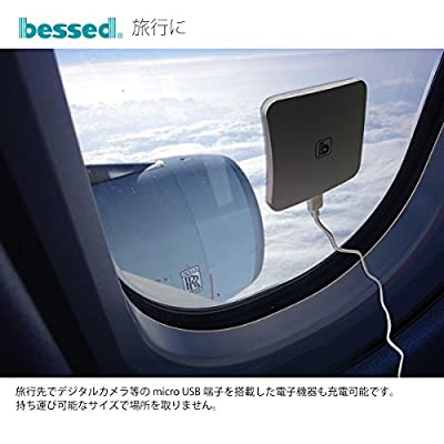 bessed(ビセッド) ピタッとソーラー充電器 BEC-01RD