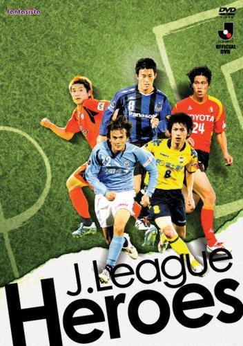 J.League Heroes 2007 [DVD]