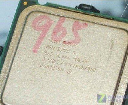 Intel Pentium D Extreme Edition 965