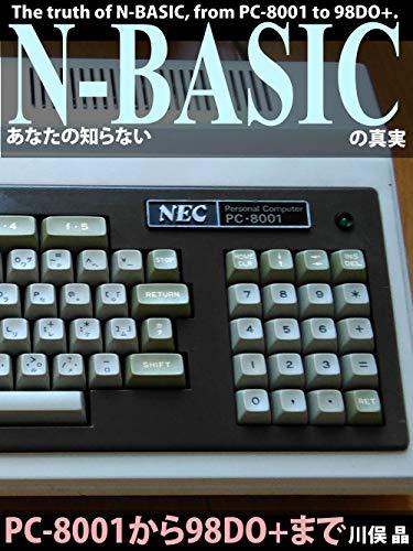 ネタリスト(2019/08/08 06:00)日本のパソコンの始祖的存在 PC-8001とは何だったのか?