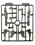 モデリングサポートグッズ ウェポンユニット03 グレネードランチャー・ダガー