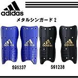 adidas(アディダス) メタルシンガード 2