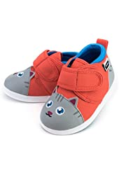 Squeaky Shoes for Toddlers w/ Adjustable Squeaker, By ikiki