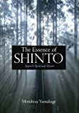 img - for The Essence of Shinto:Japan's Spiritual Heart book / textbook / text book