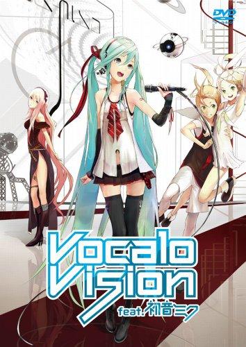 Vocalo Vision  feat.初音ミク(ジャケットイラストレーター:NIL)[初回生産分限定 :マウスパッド・マイクロファイバークロス封入] [DVD]