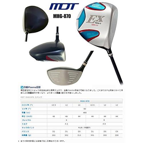 朝日ゴルフ MDT MHG-870 ドライバー (MDTアーチパワーカーボンシャフト) 12度/44インチ短尺,S