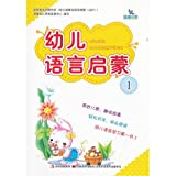 img - for Hand of spilling the bean (Chinese edidion) Pinyin: xie lou mi mi de shou book / textbook / text book