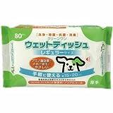 クリーンワン ウェットティッシュ花粉ガード80枚 × 30個【まとめ買い ケース販売】