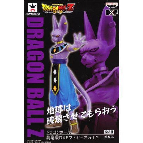 ドラゴンボールZ 劇場版DXFフィギュアvol.2 【A.ビルス】(単品)