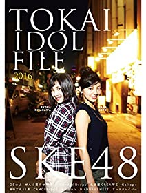 TOKAI IDOL FILE 2016