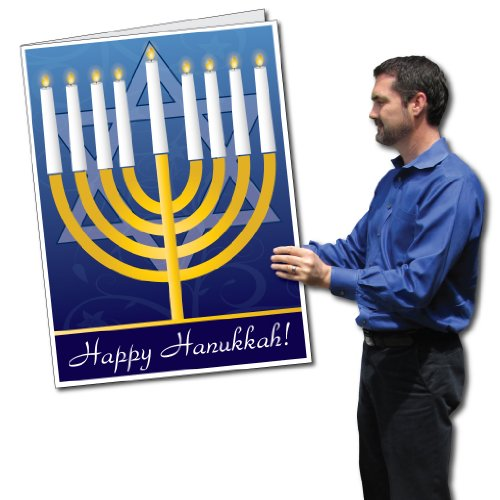 2'x3' Giant Hanukkah Card (Happy Hanukkah), W/Envelope