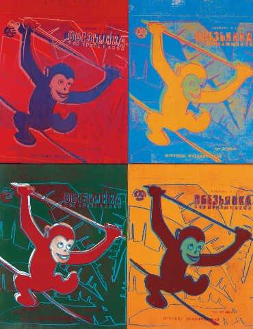 Art Print: Andy Warhol