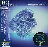 Phaedra 2005 by Tangerine Dream (2009-05-27)