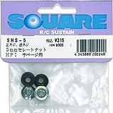 5mmセレートナット (HPIサベージ用) SHS-5