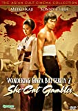 Wandering Ginza Butterfly 2: She-Cat Gambler [DVD] [1972] [Region 1] [US Import] [NTSC]