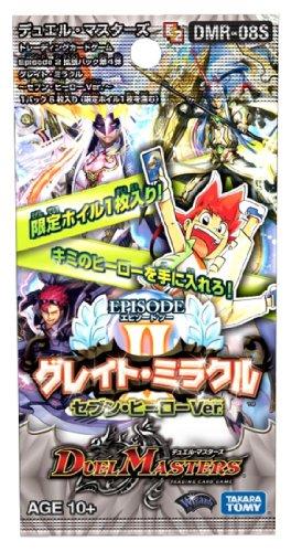 デュエル・マスターズ DMR-08S エピソード2 グレイト・ミラクル ~セブン・ヒーローVer. BOX
