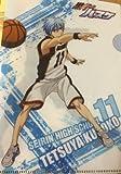 黒子のバスケ ミニクリアファイルコレクション 1 黒子テツヤ ムービック クリアファイル ユニフォーム 黒子1