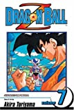 Dragon Ball Z (Dragon Ball Z Series) (7)