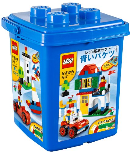 Blue Bucket basic Lego set 7615 (with block off)...