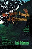 img - for The Secret Temple of Kintamani by Ernie Palamarek (2000-08-01) book / textbook / text book