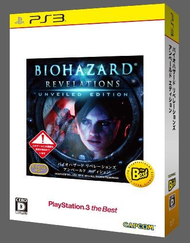 バイオハザード リベレーションズ アンベールド エディション PlayStation 3 the Best(設定資料集「バイオハザード アーカイブス スペシャルエディション Jill & Chris's FILE」同梱)